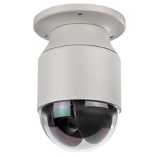2MP IP kamera PTZ - EPN-4220I